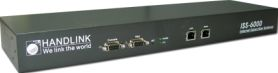 Handlink ISS-6000 Internet access controller for Hotels, Motels and Resorts.